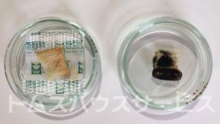 消臭,防カビ,抗菌
