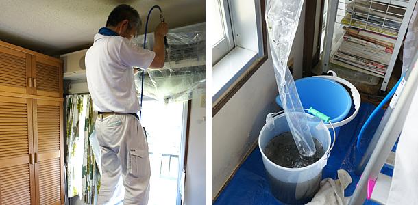 エアコン分解洗浄 作業風景