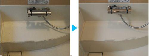 浴室,水洗金具,掃除