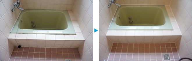 浴室クリーニング例写真
