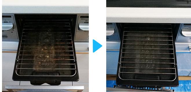 魚焼き器,掃除