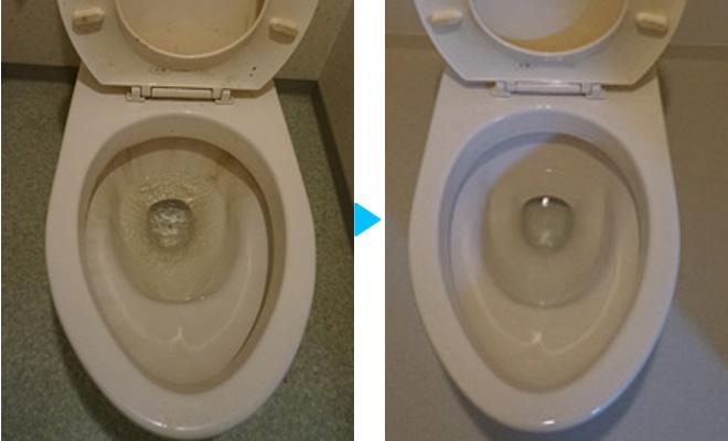 トイレ,尿石とり、ハウスクリーニング
