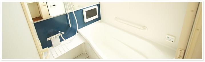 お風呂、洗面、トイレクリーニング