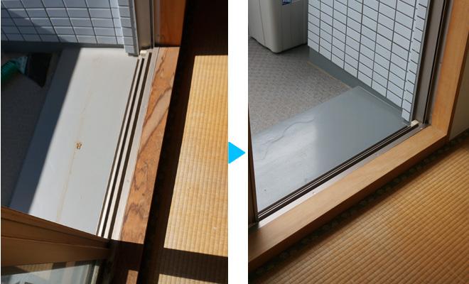 和室窓枠シミ,掃除,白木洗い,結露シミとり