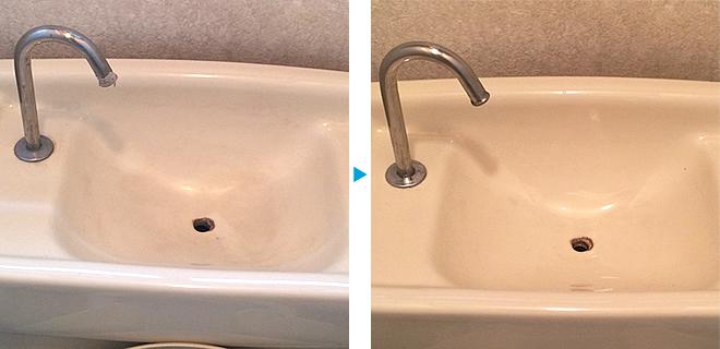 トイレ手洗いボウルクリーニング例