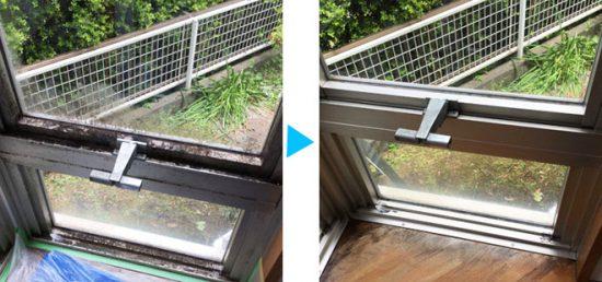 窓ふき,窓ガラス,掃除,町田市