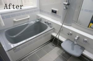 浴室,掃除,町田市