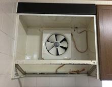 キッチン換気扇,掃除,町田市