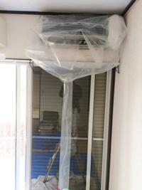 エアコン分解洗浄,町田市
